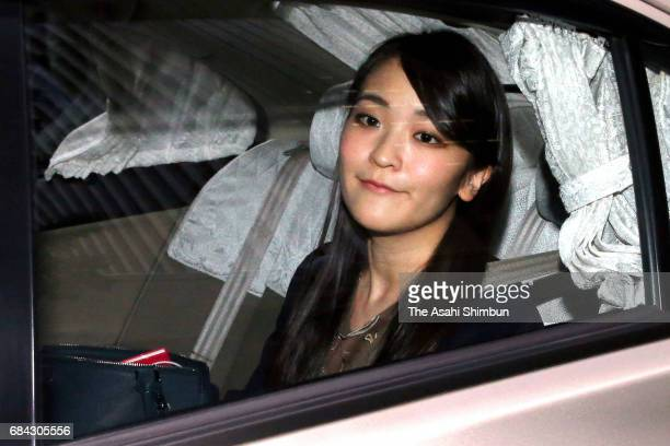 Princess Mako of Akishino is seen on departure at her workplace a day after Shinichiro Yamamoto grand steward of the Imperial Household Agency...