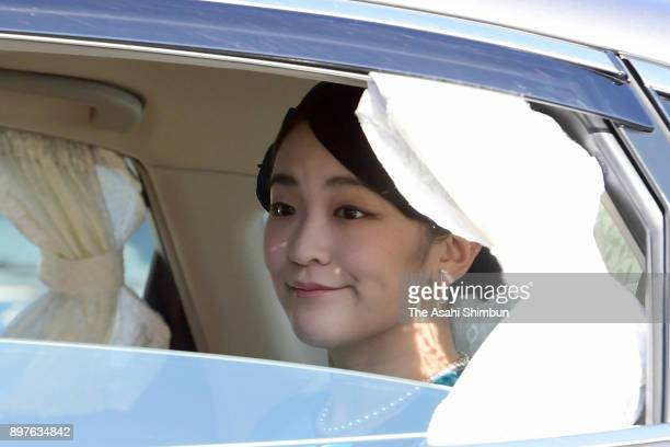 Princess Mako of Akishino is seen on departure at the Imperial Palace after a greeting session celebrating Emperor Akihito's 84th birthday on...