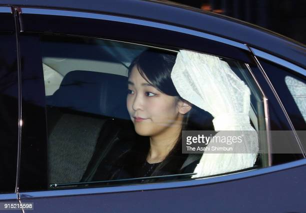 Princess Mako of Akishino is seen on departure on February 7 2018 in Tokyo Japan According to the agency the couple both 26 decided against holding...