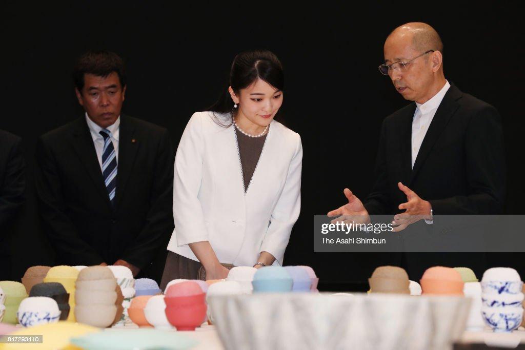 Princess Mako Of Akishino Visits Gifu - Day 1
