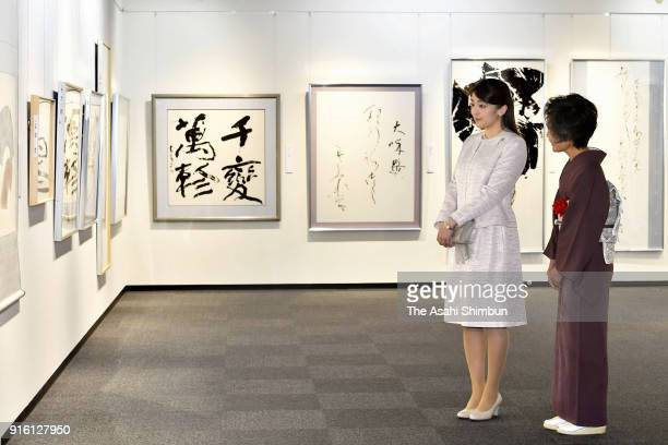 Princess Mako of Akishino visits a female calligraphy exhibition on February 9 2018 in Tokyo Japan