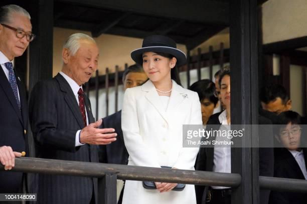 Princess Mako of Akishino visits the Japanese Pavillion at Ibirapuera Park as she visits Brazil marking the 110th anniversary of Japanese Immigration...