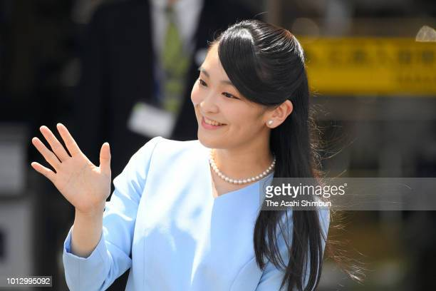 Princess Mako of Akishino waves to wellwishers on arrival at Yonago Airport on August 8 2018 in Sakaiminato Tottori Japan