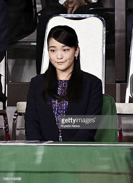 Princess Mako, the eldest granddaughter of Emperor Akihito and Empress Michiko, watches a tennis match at the Rakuten Japan Open in Tokyo, on Oct 6,...