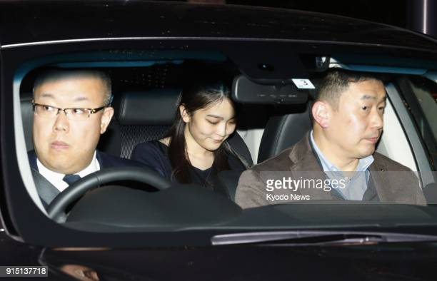 Princess Mako the eldest granddaughter of Emperor Akihito leaves her office in Tokyo on Feb 6 2018 The Imperial Household Agency said the same day...
