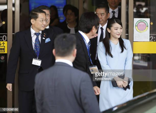 Princess Mako, the eldest granddaughter of Japanese Emperor Akihito, is welcomed by Tottori Gov. Shinji Hirai and other officials at Yonago airport...