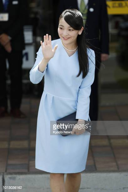 Princess Mako, the eldest granddaughter of Japanese Emperor Akihito, waves as she arrives at Yonago airport in Sakaiminato, Tottori Prefecture, on...