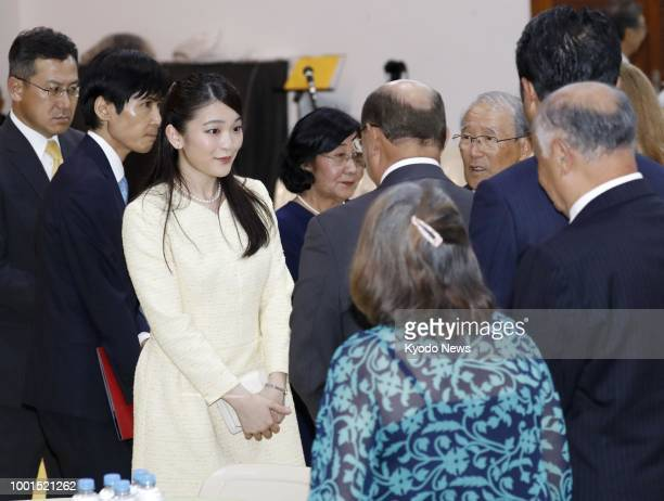 Princess Mako the eldest granddaughter of Japan's Emperor Akihito attends a welcoming event in Rio de Janeiro Brazil on July 18 during her trip to...