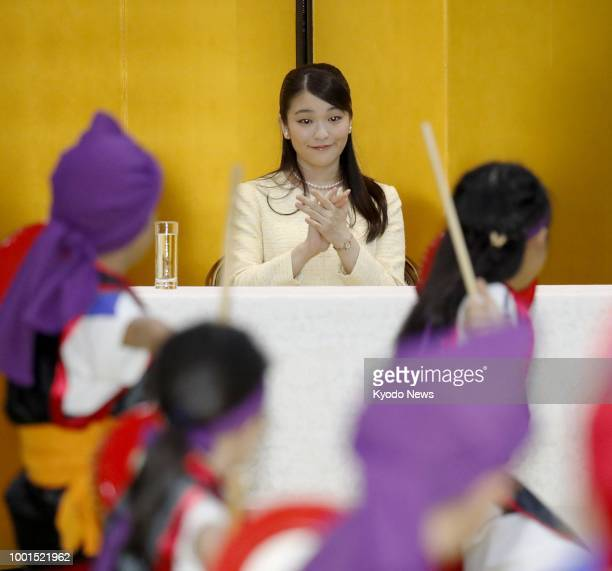 Princess Mako the eldest granddaughter of Japan's Emperor Akihito attends a welcoming event in Rio de Janeiro Brazil on July 18 2018 She is visiting...