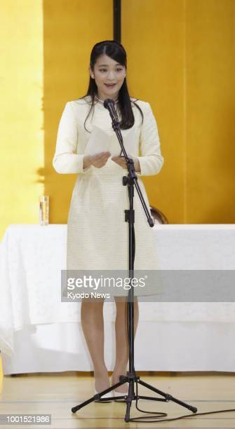Princess Mako the eldest granddaughter of Japan's Emperor Akihito delivers a speech at a welcoming event in Rio de Janeiro Brazil on July 18 2018 She...