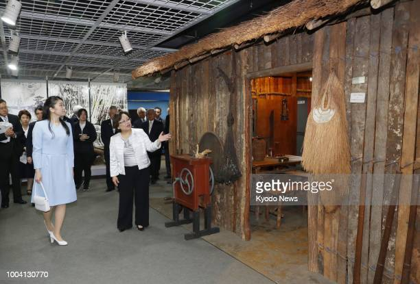 Princess Mako the eldest granddaughter of Japan's Emperor Akihito visits a museum on Japanese immigration in Sao Paulo on July 22 2018 ==Kyodo