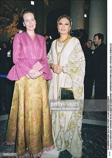 Princess Mathilde of Belgium and Farah Diba empress of Iran Gala of Childhood in Versailles