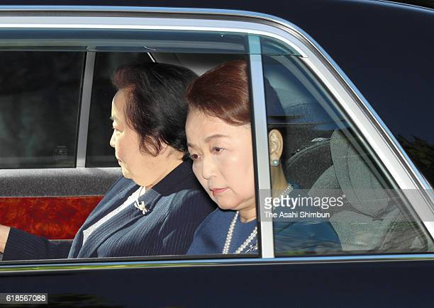 Princess Nobuko of Mikasa is seen on departure from the Akasaka Imperial Grounds after the condolence visit to Prince Mikasa's residence on October...