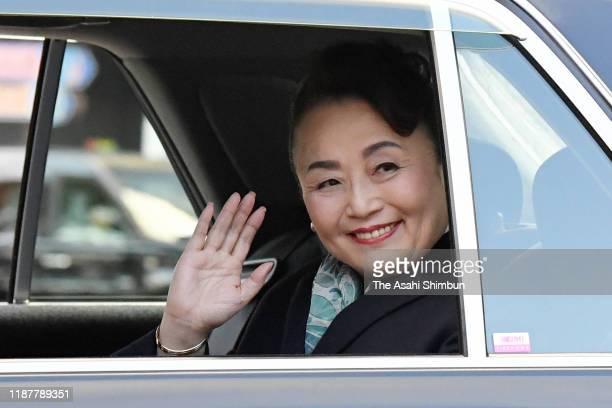 Princess Nobuko of Mikasa on arrival to attend the 'Daijosai' imperial rite which is the first harvest festival of the new emperor at the Daijogu...