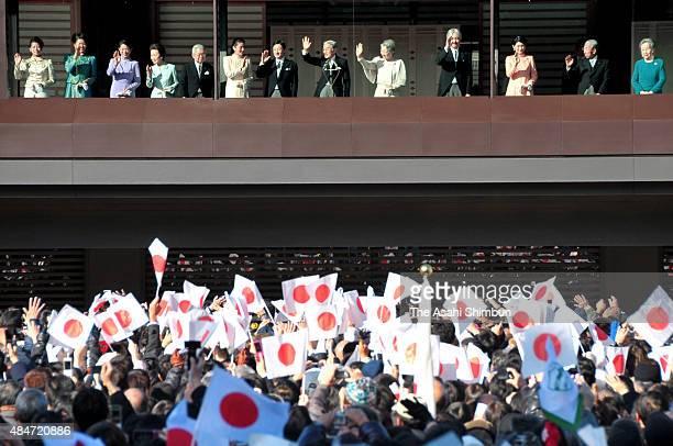 Princess Noriko of Takamado, Princess Tsuguko of Takamado, Princess Hisako of Takamodo, Princess Hanako of Hitachi, Prince Hitachi, Crown Princess...
