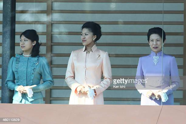 Princess Noriko Princess Tsuguko and Princess Hisako of Takamado attend celebrations for the New Year on the veranda of the Imperial Palace on...