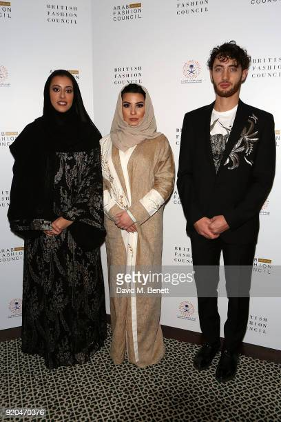 HH Princess Noura Bint Faisal Al Saud Ms Layla Issa Abuzaid and Jacob Abrian attend a breakfast to announce a strategic partnership between the Arab...