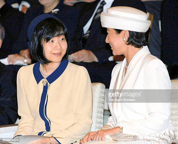 Princess Sayako and Crown Princess Masako attend a music concert at the Imperial Palace on October 7 2005 in Tokyo Japan