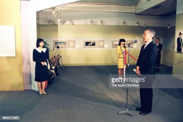 Princess Sayako attends a Tadashi Moriya exhibition at Takashimaya Department Store on April 29 1993 in Tokyo Japan