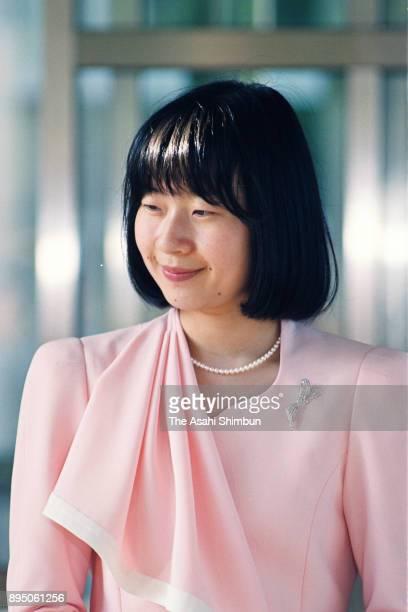 Princess Sayako attends the 2nd Volunteer Festival at Fukui Phoenix Plaza on September 25 1993 in Fukui Japan