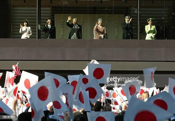 Princess Sayako Crown Prince Naruhito Emperor Akihito Empress Michiko Prince Akishino and Princess Kiko greet the wellwishers upon celebrating...