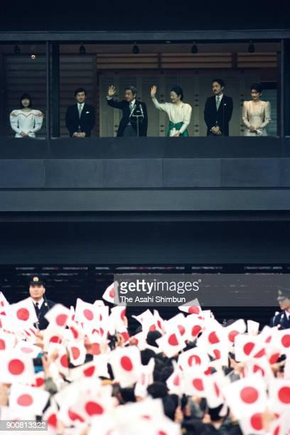 Princess Sayako Crown Prince Naruhito Emperor Akihito Empress Michiko Prince Akishino and Princess Kiko of Akishino wave to wellwishers as they...