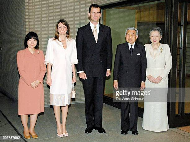 Princess Sayako Crown Princess Letizia and Crown Prince Felipe of Spain Emperor Akihito and Empress Michiko pose for photographs prior to their...