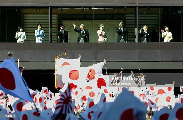 Princess Sayako Crown Princess Masako Crown Prince Naruhito Emperor Akihito Empress Michiko Prince Akishino Prince Hitachi and Princess Hitachi greet...