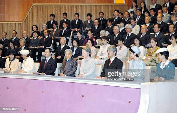 Princess Sayako Crown Princess Masako Crown Prince Naruhito Emperor Akihito Empress Michiko Prince Akishino Princess Kiko of Akishino and Princess...