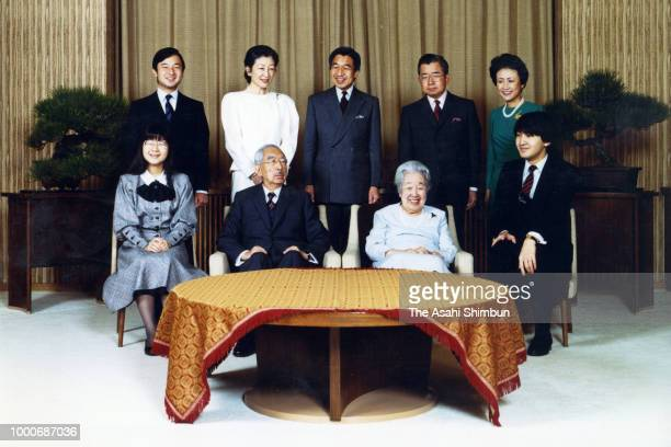 Princess Sayako Emperor Hirohito Empress Nagako Prince Fumihito Prince Naruhito Crown Princess Michiko Crown Prince Akihito Prince Hitachi and...