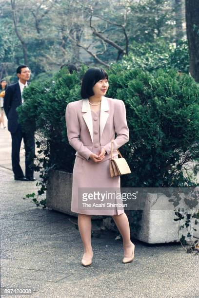 Princess Sayako is seen prior to attending the graduation ceremony of Gakushuin University on March 20 1992 in Tokyo Japan