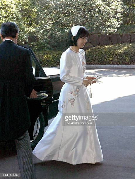 Princess Sayako is seen upon arrival at the Imperial Palace to attend the engagement ceremony on March 19 2005 in Tokyo Japan