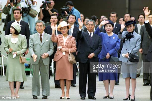 Princess Sayako, Prince Hitachi, Princess Hanako of Hitachi, Prince Mikasa, Princess Yuriko of Mikasa and Princess Nobuko of Mikasa wave to Emperor...