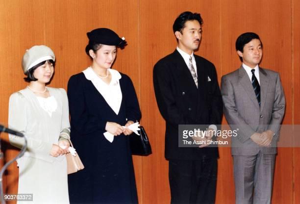 Princess Sayako Princess Kiko of Akishino Prince Akishino and Crown Prince Naruhito see off Emperor Akihito and Empress Michiko prior to departure...