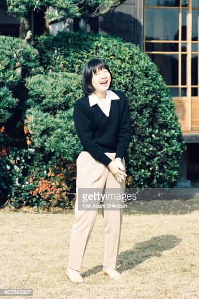 Princess Sayako reacts after releasing a duck at the Shinhama Kamoba on December 10 1992 in Ichikawa Chiba Japan