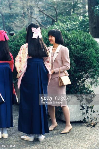 Princess Sayako talks with her friends prior to attending the graduation ceremony of Gakushuin University on March 20 1992 in Tokyo Japan