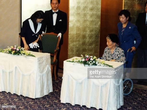 Princess Setsuko of Chichibu and Princess Kiko of Akishino attend the Japan AntiTuberculosis Association meeting at Hotel New Otani on September 22...