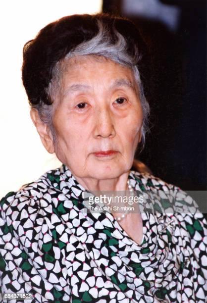 Princess Setsuko of Chichibu attends the Japan AntiTuberculosis Association meeting at Hotel New Otani on September 22 1994 in Tokyo Japan