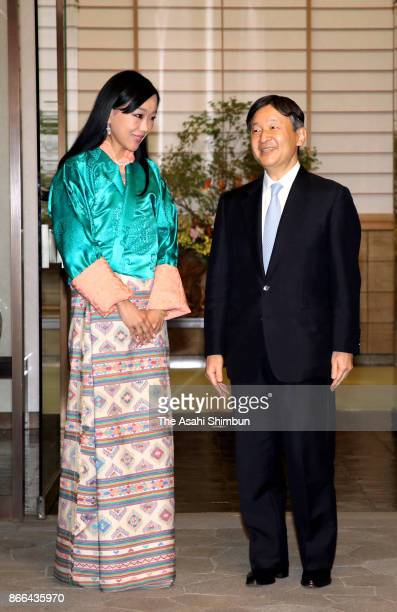 Princess Sonam Dechan Wangchuck of Bhutan is welcomed by Crown Prince Naruhito prior to their meeting at Togu Palace on October 24 2017 in Tokyo Japan