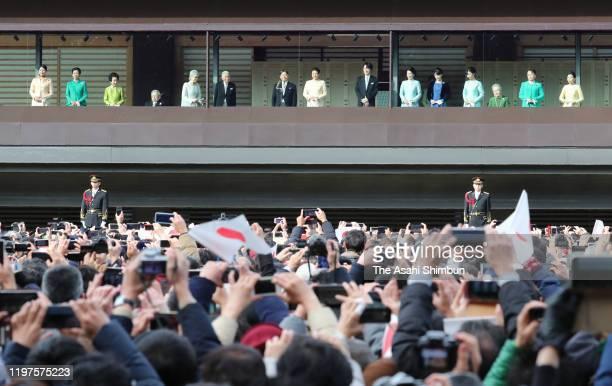 Princess Tsuguko of Takamado, Princess Hisako of Takamado, Princess Hanako of Hitachi, Prince Hitachi, Empress Emerita Michiko, Emperor Emeritus...