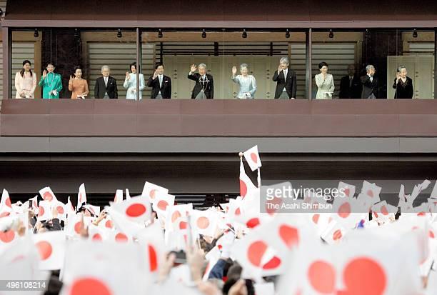 Princess Tsuguko of Takamado, Princess Hisako of Takamado, Princess Hanako of Hitachi, Prince Hitachi, Crown Princess Masako, Crown Prince Naruhito,...
