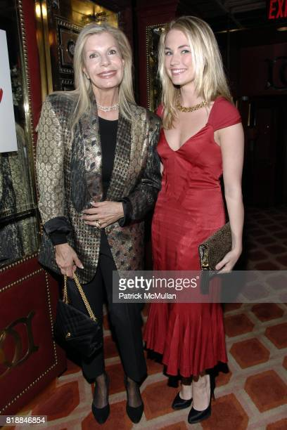 Princess Yasmin Aga Khan and Amanda Hearst attend Alison Mazzolaís Birthday Party hosted by George Farias and Anne and Jay McInerney at Doubles on...