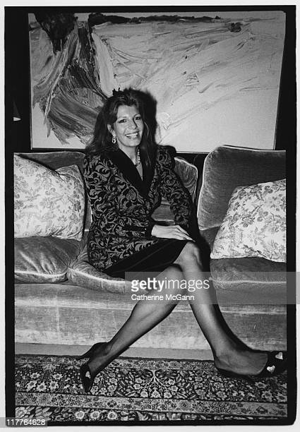 Princess Yasmin Aga Khan poses for a portrait on December 2nd 1986 in New York City New York