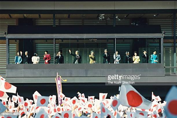 Princess Yuriko of Mikasa, Prince Mikasa, Princess Sayako, Crown Princess Masako, Crown Prince Naruhito, Emperor Akihito, Empress Michiko, Prince...