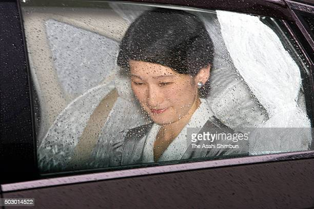Prinecss Kiko of Akishino is seen on arrival at the Imperial Palace for the regular checkup at the Imeprial Household Agency Hospital on August 9...