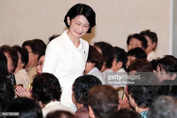Priness Kiko of Akishino leaves after addressing during the Japan AntiTuberculosis Women's Association meeting on August 29 2017 in Tokyo Japan