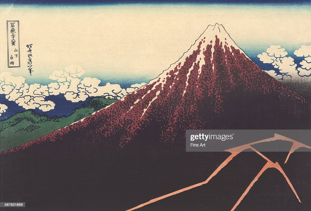 A Shower Below the Summit by Katsushika Hokusai : Fotografía de noticias