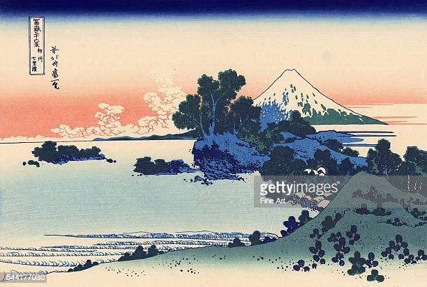 A print from the series ThirtySix Views of Mount Fuji Private collection