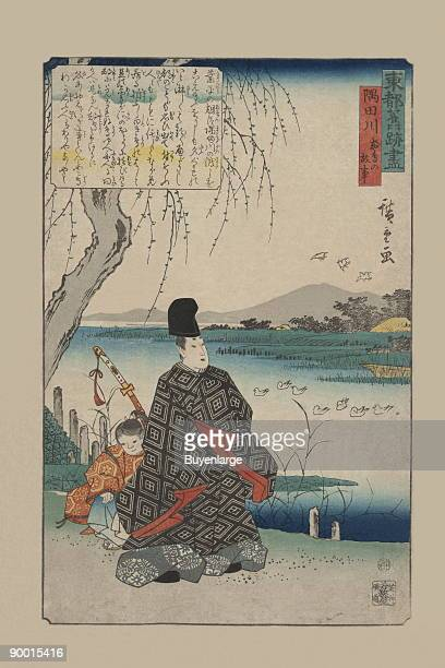 Print shows a welldressed nobleman with sword and a woman or child squatting behind him with view of Mount Fuji in the background From the series...