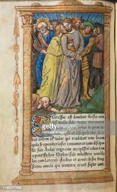 fol 20v Christ in Gethsemane 1510 Creator Guillaume Le Rouge